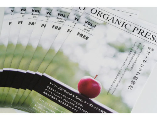 【LIFESTYLE】Organic Press 紙版