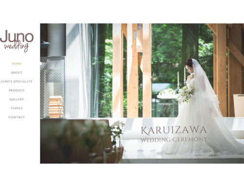 【LIFESTYLE】Juno Wedding